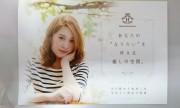 WEB_HARUMI TOP
