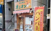 web_キッチンオニオンTOP